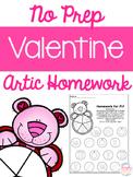 No Prep Valentine Articulation Homework