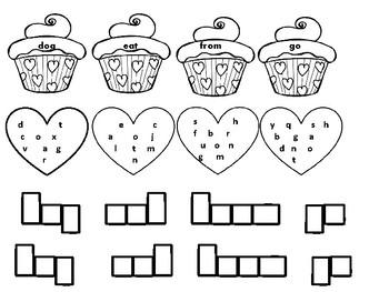 No Prep Valentine Cupcake First Grade Sight Words