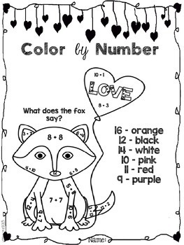 No Prep Valentine Math ( color by number )