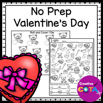 No Prep Valentine's Day Differentiated Worksheets