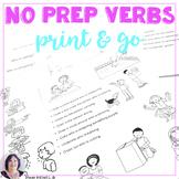 No Prep Identify and Name the Verb Printables for Vocabulary