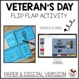 No Prep Veteran's Day Flip Flap