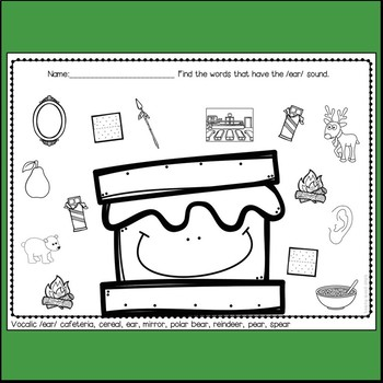 No Prep Vocalic /R/ Articulation Worksheets - S'MORE THEMED