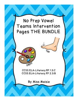 No Prep Vowel Teams Intervention Pages Bundle