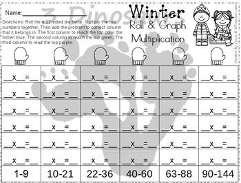 No Prep Winter Multiplication & Division