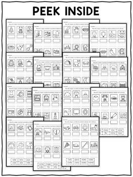 Spanish Word Work Worksheets 1