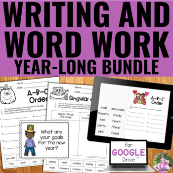 Writing and Word Work BUNDLE - NO PREP!
