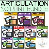 No Print Articulation GROWING Bundle for the Entire Year