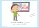 No Print *FREEBIE* COVID-19 Social Story (Distance Learning)