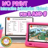 NO PRINT Interactive Articulation Flipbook for /k,g/