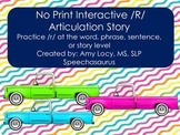 No Print Interactive /R/ Articulation Story