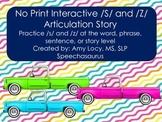 #apr21slpsgodigital No Print Interactive /S/ and /Z/ Articulation Story