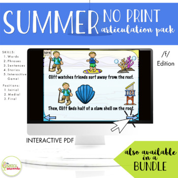 NO PRINT Summer Articulation F Edition