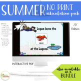 NO PRINT Summer Articulation L Edition