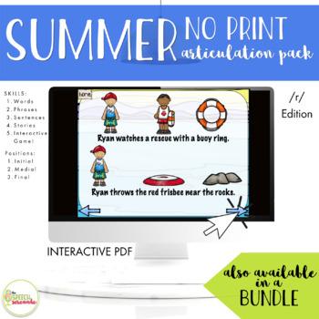 NO PRINT Summer Articulation R Edition