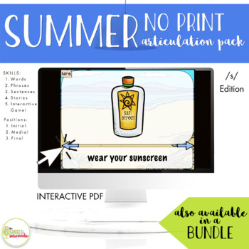 NO PRINT Summer Articulation S Edition