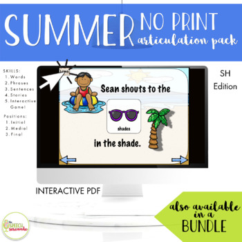 NO PRINT Summer Articulation SH Edition