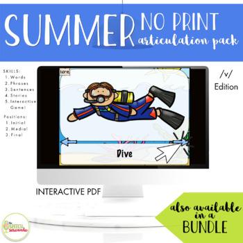 NO PRINT Summer Articulation V Edition