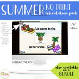 NO PRINT Summer Articulation Z Edition