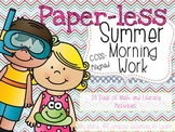 No-Prep Summer Morning Work (Grades 1-2)