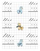 No Prob Llama Addition and Subtraction Practice (on grid paper)