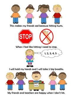 No Slapping Social Story