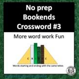 No prep Word Work Crossword #3