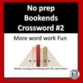 No prep Word Work Crossword #2