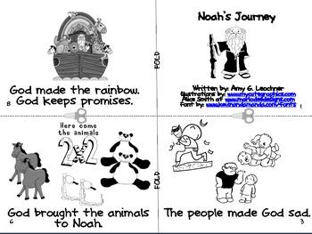 Noah Bible Unit