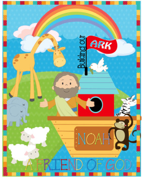 Noah Build Your Ark  Curriculum Bundle