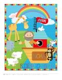 Noah Build Your Ark  Curriculum Bundle