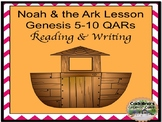 Noah and the Ark Lesson Plan with Genesis Reading