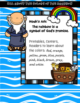 Noah's Ark Color Word Centers