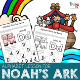 Noah's Ark Alphabet Matching: Preschool Bible Lesson