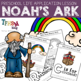 Noah's Ark Bible Lesson & Scripture Memory for Preschool
