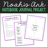 Noah's Ark Journal and Activities - Bible Story Lesson for