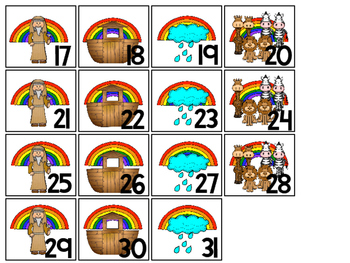 Noah's Ark Calendar pieces. Preschool-KDG Bible bulletin board.