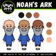 Noah's Ark Clip Art