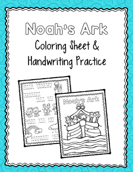 Noah's Ark Coloring and Handwriting Practice Printable