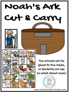 Noah's Ark Cut & Carry Freebie