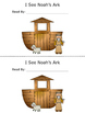 Noah's Ark Emergent Reader Printable Book for Early Readers