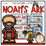Noah's Ark Mini Printable plus Craft