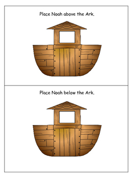 Noah's Ark Positional Cards Printable Christian Game. Preschool-Kindergarten.