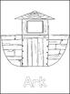 Noah's Ark Printable Color Sheets. Preschool Bible Study Curriculum.