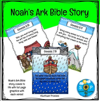 Noah's Ark Scripture Cards