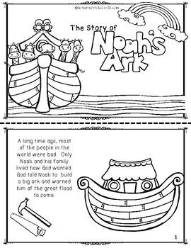 Noah's Ark Unit - Mini Book & Crafts