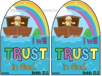 Noah S Ark Craft I Will Trust In God Isaiah 12 2 Bible Craft For