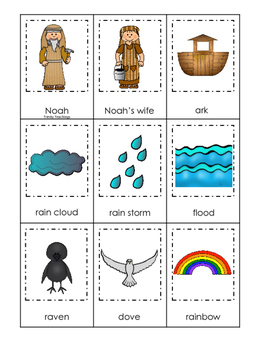 Noah's Ark themed 3 Part Matching printable game. Christian Curriculum.
