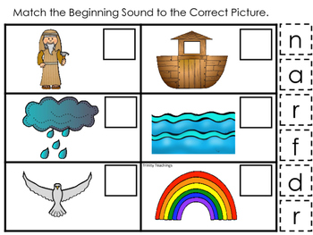 Noah's Ark themed Match the Beginning Sound printable game. Christian Curriculum