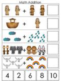 Noah's Ark themed Math Addition printable game. Christian Preschool Curriculum.
